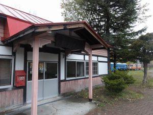 旧北見相生駅