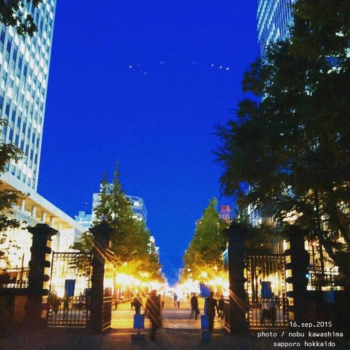 赤れんが 札幌 青い時