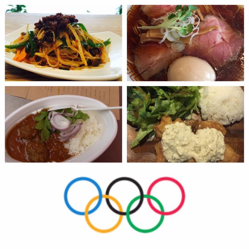 Modern Foods Olympic 2016