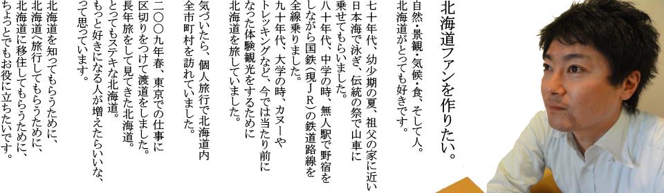 kawashima プロフィール画像