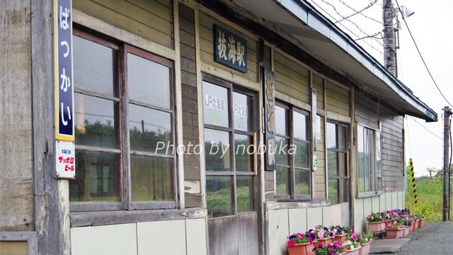 JR宗谷本線抜海駅