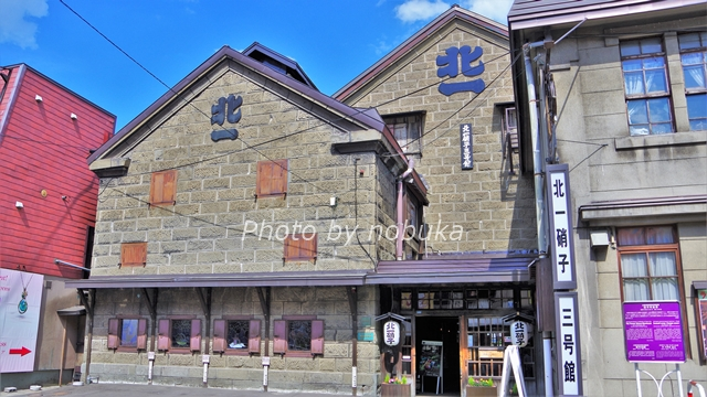 港周辺に多数ある石造の倉庫は飲食店や観光施設などに再利用されています(北一硝子三号館)