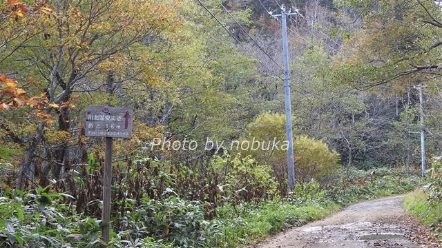 川北温泉へのアクセス
